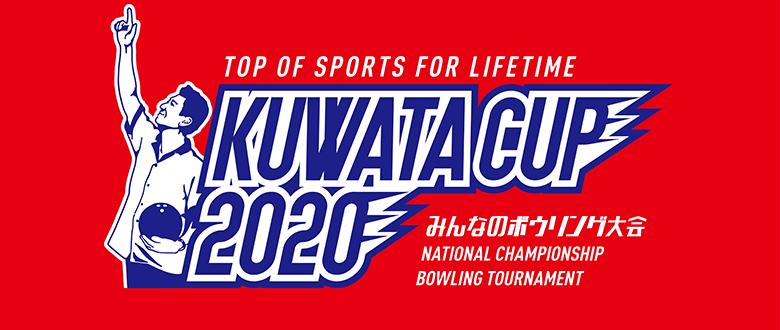 KUWATA CUP 2020
